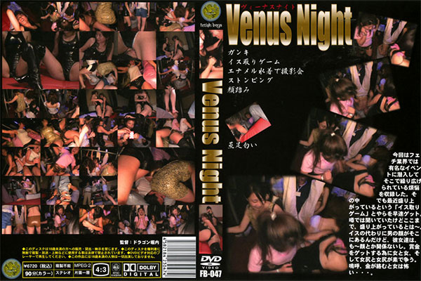 Venus Night