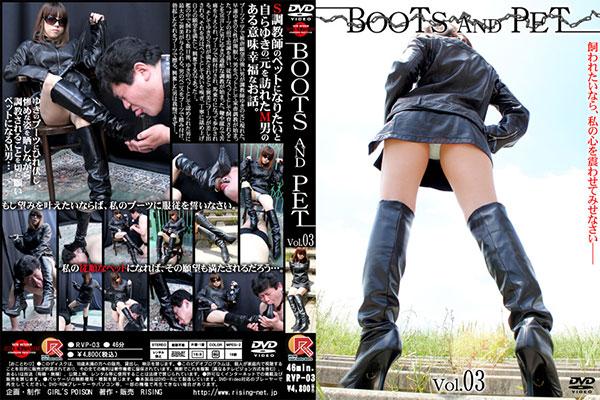 BOOTS AND PET Vol.03