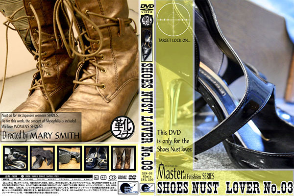 SHOES NUST LOVER No.03