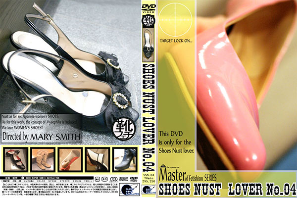 SHOES NUST LOVER No.04