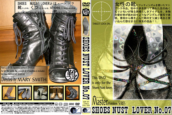 SHOES NUST LOVER No.07