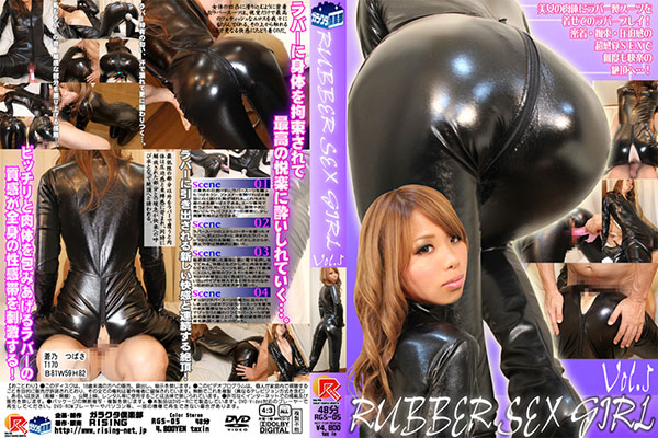RUBBER SEX GIRL Vol.5