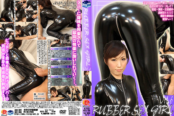 RUBBER SEX GIRL Vol6