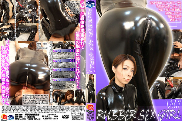 RUBBER SEX GIRL Vol.7