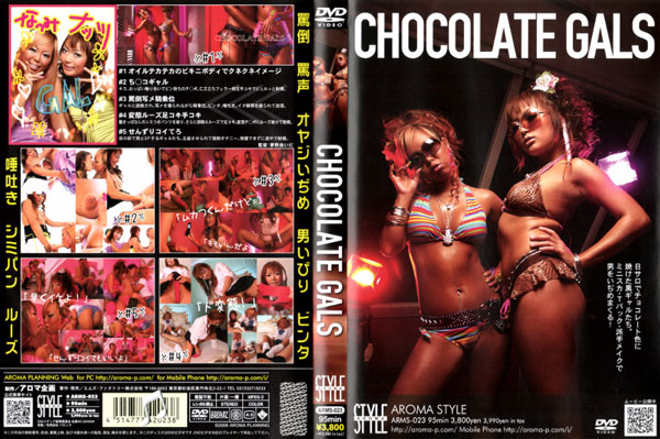 CHOCOLATE GALS